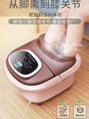 東智足浴盆全自動按摩加熱泡腳桶恒溫電動泡腳盆足療機深桶洗腳盆QM 美芭