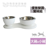 【毛麻吉寵物舖】BEAUTIFOOL優雅雙圓餐碗組 寵物碗/水碗/防滑/貓碗/狗碗