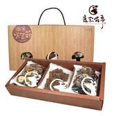 鹿窯菇事.回味菇事禮盒(240g/盒)﹍愛食網