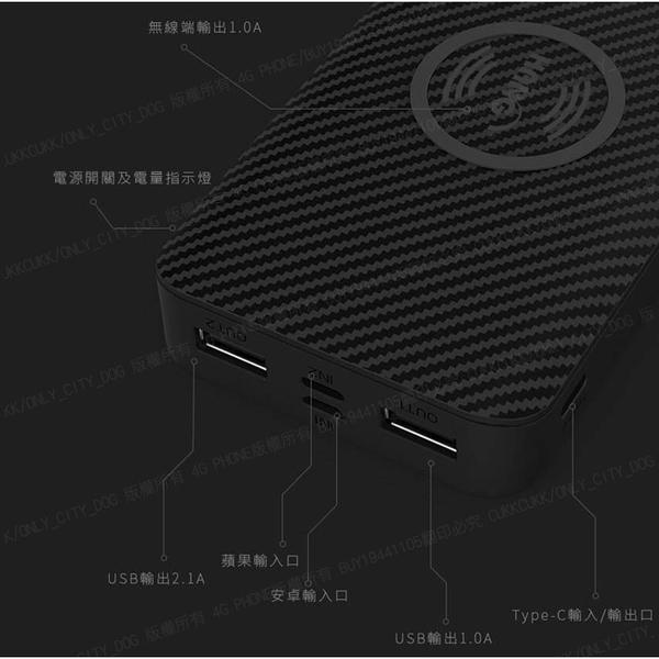 HANG W16 三輸入無線充行動電源 13000mah 認證 無線充電行動電源 快充 移動電源 【4G手機】