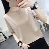 t恤女夏季新款短袖寬鬆套頭圓領條紋冰絲針織衫時尚薄款韓版上衣  米娜小铺