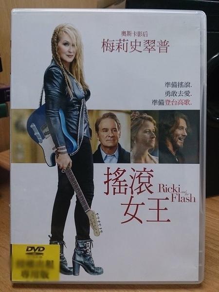 挖寶二手片-N04-013-正版DVD-電影【搖滾女王】-梅莉史翠普(直購價)