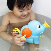 洗澡玩具 寶寶洗澡玩具小孩子玩水兒童沐浴抽水小象嬰兒浴室戲水噴水花灑 傾城小鋪