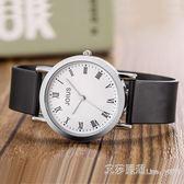 韓版時尚簡約潮流手錶男女士學生防水情侶女錶休閒復古男錶石英錶 艾莎嚴選
