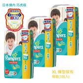 日本境內-巧虎限定版 幫寶適紙尿布/箱購-褲型尿布XL (100%日本製)