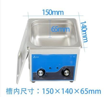 波達PT-113超音超聲波眼鏡清洗機小型不銹鋼珠寶首飾清洗器洗眼鏡