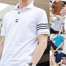素面袖條紋短袖POLO衫 男上衣 保羅衫 休閒上衣  10色 M-3XL碼【CE57083】