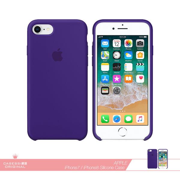 APPLE蘋果 原廠 iPhone 8/7 專用 矽膠護套-炫紫色 /手機保護殼 /防護背蓋 /防震軟殼