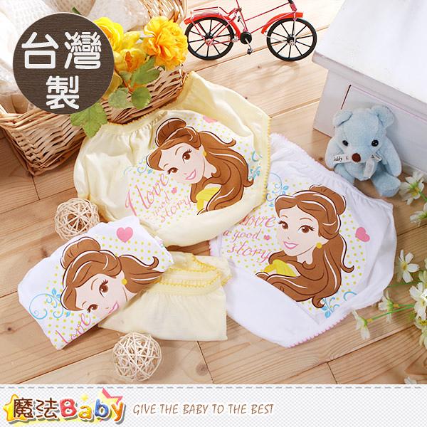 女童內褲(四件一組) 台灣製美女與野獸正版純棉三角內褲 魔法Baby