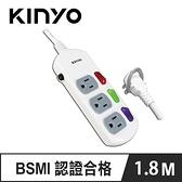KINYO CG133-6 3開3插延長線 6呎 1.8M