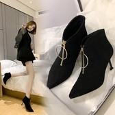 短靴女鞋2020秋冬新款細跟高跟鞋前拉鏈馬丁靴裸靴百搭網紅靴子潮【快速出貨】