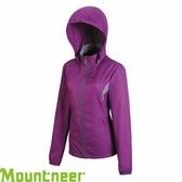 【Mountneer 山林 女 抗UV休閒外套 紫】 21J02/抗UV外套/休閒外套/防曬外套/防風夾克