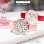 手錶女ins風簡約氣質學生大錶盤裝飾潮流時尚女士防水皮帶機械錶【618特惠】