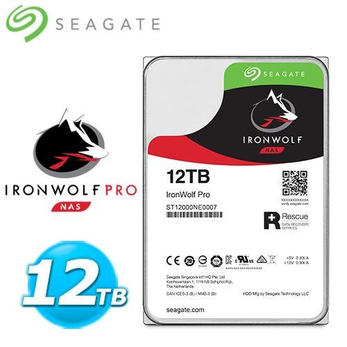 Seagate 那嘶狼【IronWolf Pro】12TB 3.5吋 NAS硬碟 (ST12000NE0007)