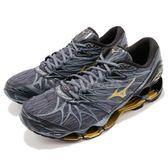 美津濃 Mizuno 慢跑鞋 Wave Prophecy 7 灰 藍 避震 男鞋 運動鞋 高階款式【PUMP306】 J1GC1800-50