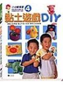 (二手書)黏土遊戲DIY