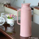 熱水瓶家用 保溫瓶 保溫壺玻璃內膽暖水壺 暖壺宿舍學生用igo   蜜拉貝爾