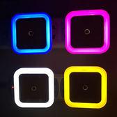 智能LED小夜燈光控感應燈起夜臥室床頭燈~