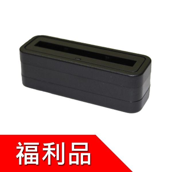 福利品 Samsung Galaxy NOTE3 電池充電底座