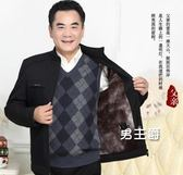 爸爸秋裝外套刷毛加厚中老年人保暖冬季款40中年男士50歲爺爺夾克