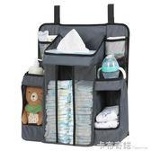 美國dexbaby 嬰兒床收納袋掛袋床頭收納嬰兒置物架童床尿布掛袋 卡布奇諾
