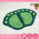 大腳丫毛線纖維地墊 (綠)