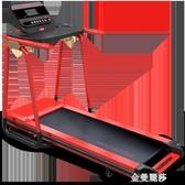 喬山新品家用跑步機TT520 可摺疊可定制桌板小型健身器械健身器材 金曼麗莎