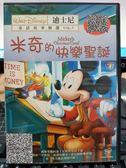 影音專賣店-P09-385-正版DVD-動畫【米奇的快樂聖誕】-迪士尼 國英語發音