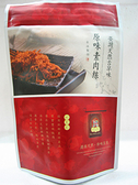 綠源寶~原味素肉絲200公克/包
