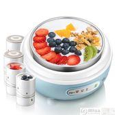 酸奶機 Bear/小熊 SNJ-C10H1酸奶機家用全自動迷你自制分杯不銹鋼發酵機  居優佳品igo