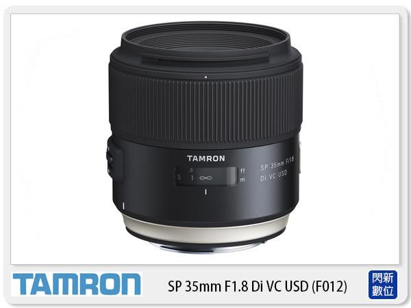 【0利率,免運費】Tamron SP 35mm F1.8 Di VC USD (F012) 定焦鏡 (35 F1.8,俊毅公司貨) Canon/Nikon