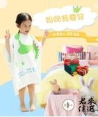 可穿兒童浴巾純棉嬰兒浴袍套頭浴衣吸水毛巾帶帽斗【君來佳選】