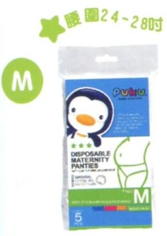 藍色企鵝 孕婦免洗褲-5入(M) P17807-825