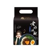 老媽拌麵 香菇炸醬(109gx4包入)【小三美日】