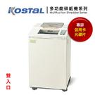 韓國 Kostal 短碎 A4 電動 碎紙機 專碎信用卡 光碟片 / 台 KS-8245CD