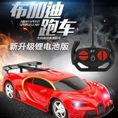 遙控汽車充電無線高速遙控車賽車兒童玩具車男孩【英賽德3C數碼館】