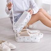 旅行出差鞋子收納袋裝鞋袋子鞋包運動防水防塵鞋罩防潮鞋袋收納包  走心小賣場