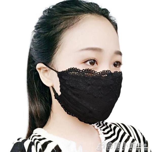 買一送一 防曬口罩可清洗防紫外線女春夏季薄款蕾絲透氣黑色可調節單層面罩 格蘭小鋪