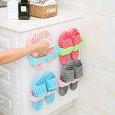 【全館】現折200衛生間掛拖鞋架墻壁掛式免打孔鞋子收納放浴室廁所省空間的小鞋托