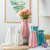花瓶 創意時尚小清新落地客廳擺件家居裝飾品陶瓷干花花器假花花瓶花藝 多色