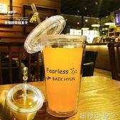 塑料隨手杯飲料果汁杯透明雙層吸管杯子學生帶蓋創意個性水壺 全館免運