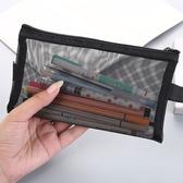 【BlueCat】簡約網紗 大容量 收納筆袋 (大) 鉛筆盒 辦公收納用品 化妝品收納