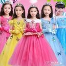 萬聖節女童服飾--艾莎公主裙女童睡美人貝爾灰姑娘禮服長袖 提拉米蘇