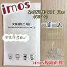 【iMos】3SAS 鏡頭保護貼2入組 附清潔組 Samsung Galaxy S10+ / S10 Plus (6.3吋) 雷射切割 疏油疏水 鏡頭貼