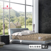MONTAGUT-二線連結式手工床墊雙人5尺