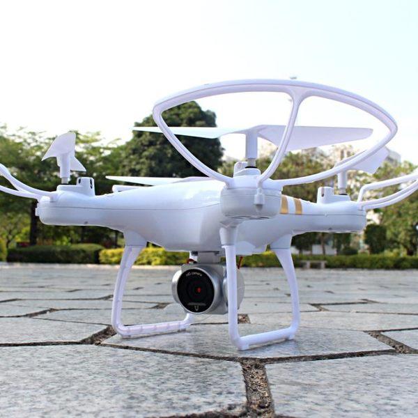 遙控飛機定高無人機高清航拍耐摔四軸飛行器航模型直升機兒童玩具igo 【PINK Q】