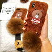 【SZ25】iPhoneX手機殼 泰迪熊毛絨殼 毛球 掛繩  iphone 6s plus  iphone 7/8 plus i phone 手機殼