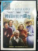 挖寶二手片-P07-380-正版DVD-電影【昨日當我們盛年】-布萊絲丹娜 費唐娜薇 彼得方達