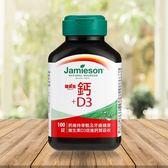 健美生鈣650毫克+維生素D3 440 IU錠100粒
