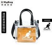 KANGOL 英國袋鼠 側背包 經典LOGO 小方包 手提包 60553020 得意時袋